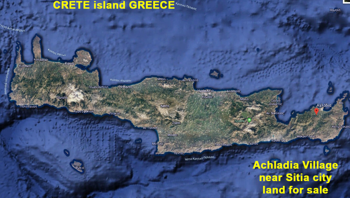 Ahladia crete greece